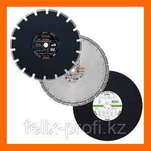 Круг-диск алмазный  отрезной STIHL ( В ассортименте)