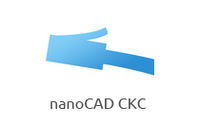NanoCAD СКС 11.x (сетевая, дополнительное место)