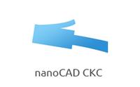 NanoCAD СКС (одно рабочее место) на 1 год (сетевая, серверная часть)