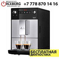 Ремонт и чистка кофемашин (кофеварок) MELITTA