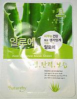 Маска-эссенция для лица Aloe Essence Mask Sheet