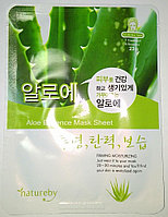 Увлажняющая маска для лица Natureby Avocado Essence