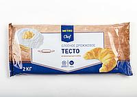 METRO Chef ТЕСТО СЛОЕНОЁ ДРОЖЖЕВОЕ 2000Г