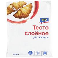 ARO ТЕСТО СЛОЕНОЕ ДРОЖЖЕВОЕ 500Г