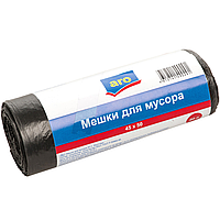 HORECA Select МЕШКИ ДЛЯ МУСОРА 120Л/20ШТ