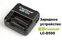 Зрядное устройство для литй-железо- фосфатных аккумуляторов АА и ААА Coolook LC-D500