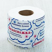 """Бумага туалетная 10шт """"Карина"""""""