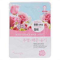 Тканевая маска Natureby Rose Essence Mask Sheet
