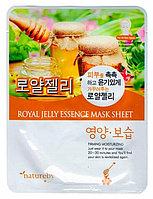 Тканевая маска Natureby Royal Jelly Essence Mask Sheet