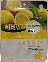 Маска-эссенция для лица Vitamin Essence Mask Sheet