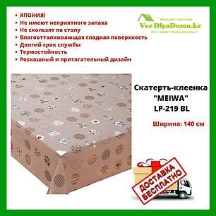 """Скатерть-клеенка """"MEIWA"""" LP-219 BL 140 СМ, фото 2"""