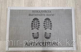 Дезинфицирующий коврик для дезинфекции обуви 60*40 см