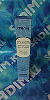 Byanig Collagen Whitening Eye Cream - отбеливающий крем для ухода за кожей вокруг глаз