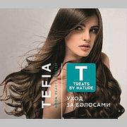 TEFIA (для волос )