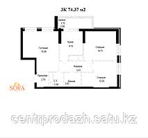 3 комнатная квартира в ЖК Nova City 74.37 м²
