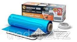 """Мат нагревательный, теплый пол """"Теплолюкс"""" Alumia 375 Вт/2,5 кв.м, ширина рулона 0,5 м."""