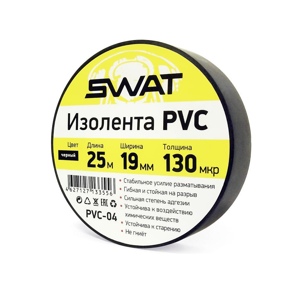 Изоляционная лента SWAT PVC-04
