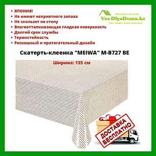 """Скатерть-клеенка """"MEIWA"""" M-B727 BE 135 см, фото 2"""