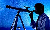 Телескоп Xiaomi Celestron Astronomical Telescope SCTW-80, фото 1