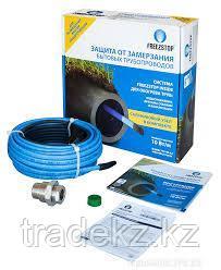 Секция нагревательная кабельная Freezstop Inside-10-8, система обогрева трубопроводов