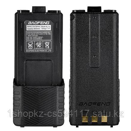 Усиленный аккумулятор BL-5L для Baofeng UV-5R, Kenwood TK-F8, фото 2