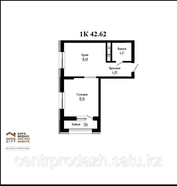 1 комнатная квартира в ЖК Nova City на Рыскулбекова 42.62 м²