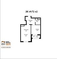 2 комнатная квартира в ЖК Nova City на Рыскулбекова 49.72 м²