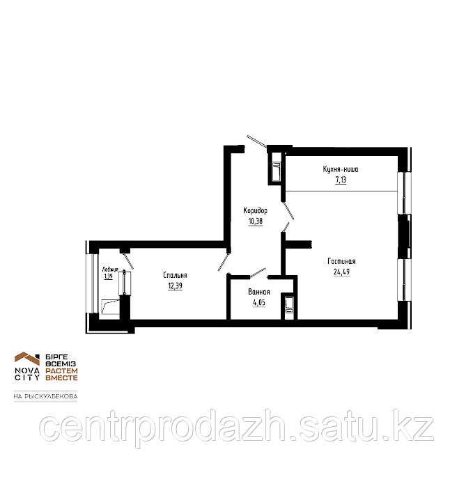 2 комнатная квартира в ЖК Nova City на Рыскулбекова 60.53 м²