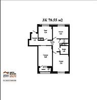 3 комнатная квартира в ЖК Nova City на Рыскулбекова 78.55 м², фото 1