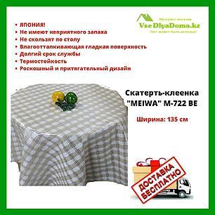 """Скатерть-клеенка """"MEIWA"""" M-722 BE 135 см. беж., фото 2"""