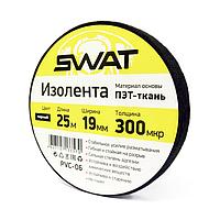 Изоляционная лента SWAT PVC-06 (тканевая)