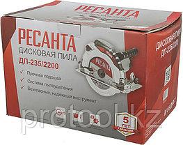 Дисковая пила ДП-235/2200 Ресанта, фото 3