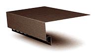 Планка приоконная широкая  ЯФАСАД 3,0х0,23  Темный дуб Grand Line