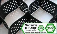 Объемная георешетка полимерная «Геофлакс»