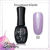 """Гель-лак Opal """"Serebro collection"""" №03, 11 мл"""