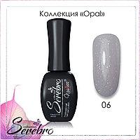 """Гель-лак Opal """"Serebro collection"""" №06, 11 мл"""