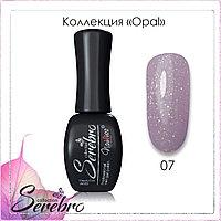 """Гель-лак Opal """"Serebro collection"""" №07, 11 мл"""