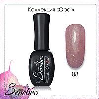 """Гель-лак Opal """"Serebro collection"""" №08, 11 мл"""