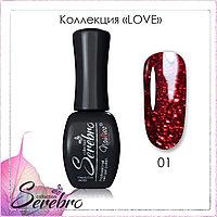 "Гель-лак LOVE ""Serebro collection"" №01, 11 мл"