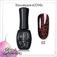 "Гель-лак LOVE ""Serebro collection"" №02, 11 мл"