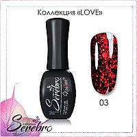 "Гель-лак LOVE ""Serebro collection"" №03, 11 мл"