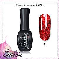 "Гель-лак LOVE ""Serebro collection"" №04, 11 мл"