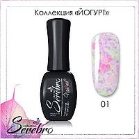 "Гель-лак ""Serebro collection"" Йогурт №01, 11 мл"