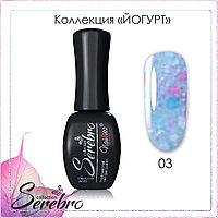 "Гель-лак ""Serebro collection"" Йогурт №03, 11 мл"
