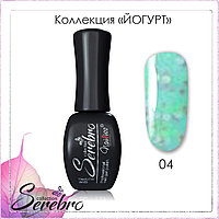 "Гель-лак ""Serebro collection"" Йогурт №04, 11 мл"