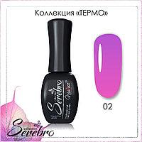 "Гель-лак Термо эффект ""Serebro collection"" №02, 11 мл"
