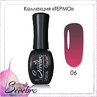 "Гель-лак Термо эффект ""Serebro collection"" №06, 11 мл"