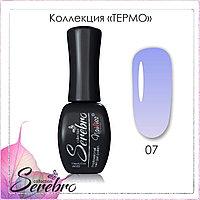"Гель-лак Термо эффект ""Serebro collection"" №07, 11 мл"