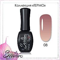 "Гель-лак Термо эффект ""Serebro collection"" №08, 11 мл"
