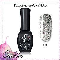 "Гель-лак ""Serebro collection"" Crystal №01, 11 мл"